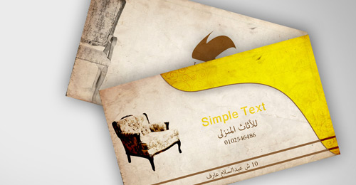 business card furniture psd
