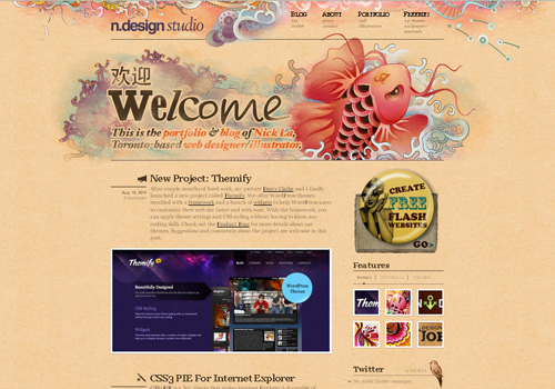 ndesign studio