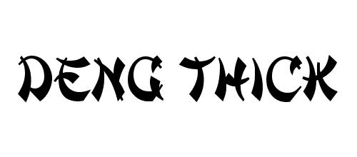 deng thick font