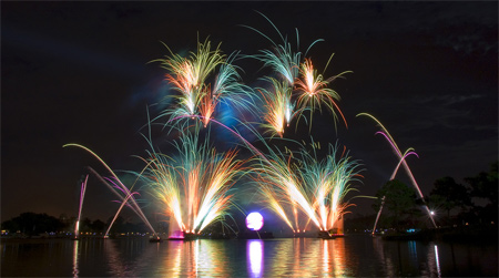 Illuminations:Reflections of Earth