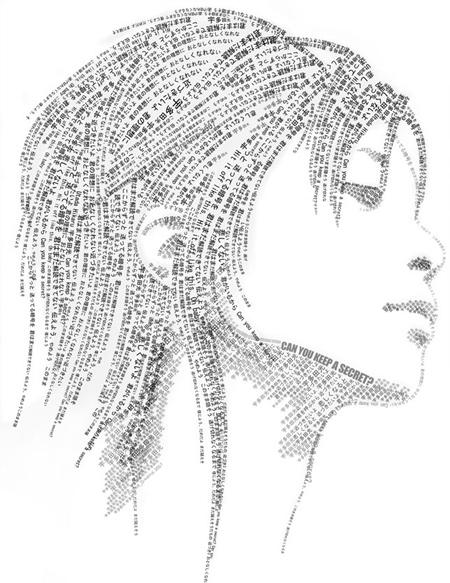 Utada Hikaru Typo Portrait