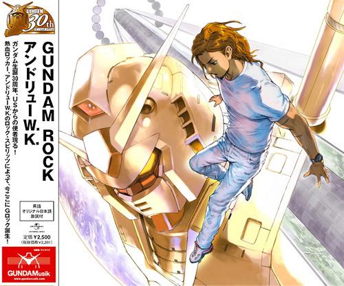 Gundam Rock - Andrew W.K.