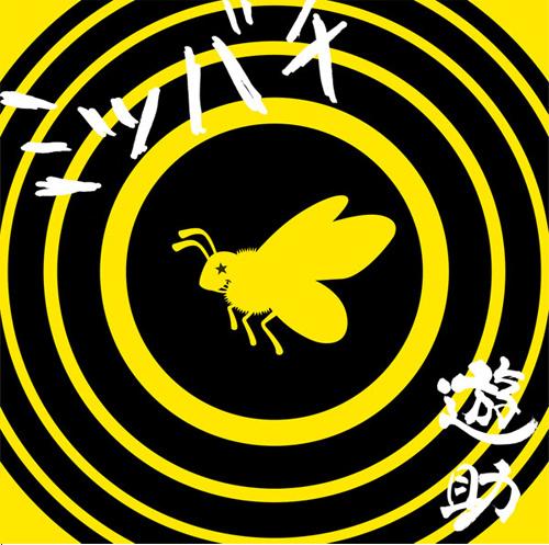 Yusuke - Mitsubachi