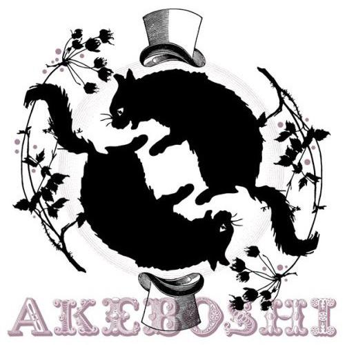 Roundabout - Akeboshi