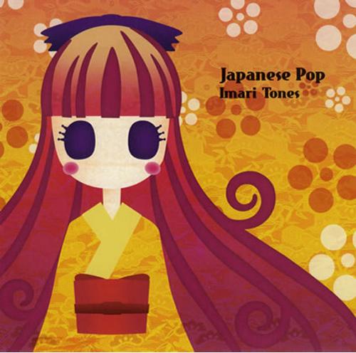 Japanese Pop - Imari Tones