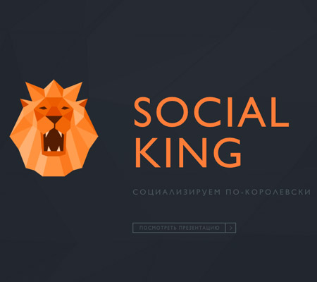 orange design website