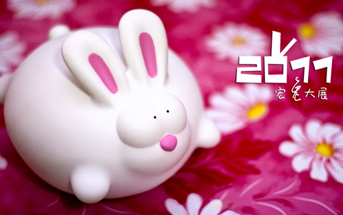pretty rabbit wallpaper