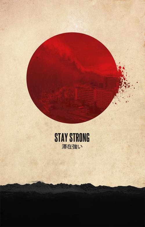 Japan disaster poster
