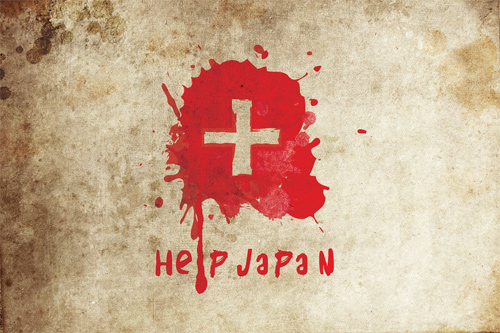 help japan today