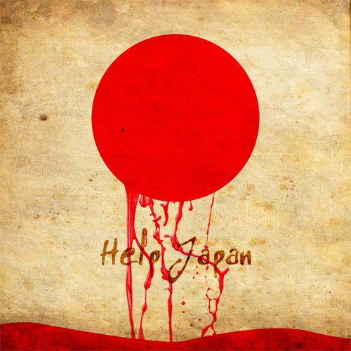 japan need help