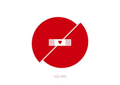 HLP JPN