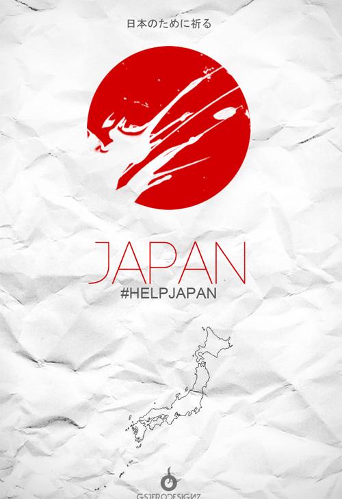 help japan help