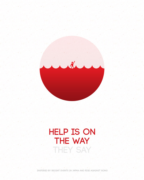 Help is on the Way Japan