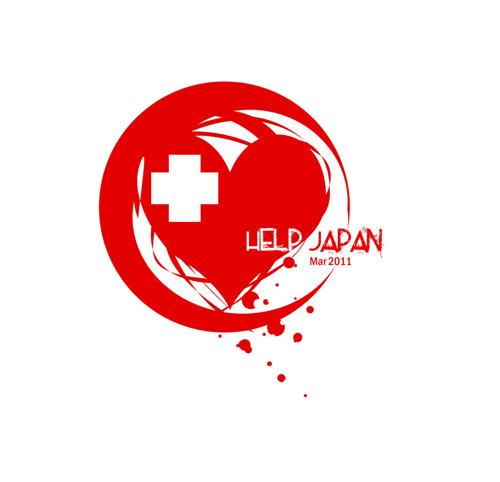 help japan art