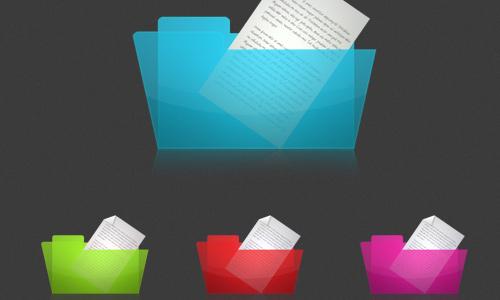 Free Folder Icon