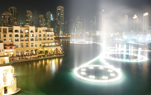 Extraordinary Dubai Fountain WP