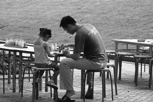 Sweet Father and Child Moment Photo