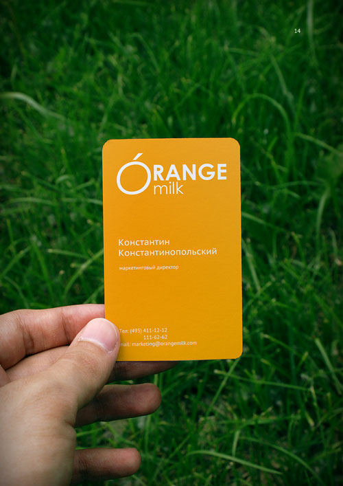 Eye-Healthy Orange Business Card