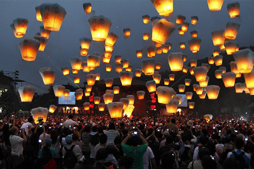 Something to Watch Sky Lantern Flight.