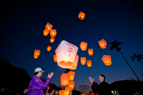 Simply Inspiring Set of Sky Lanterns.