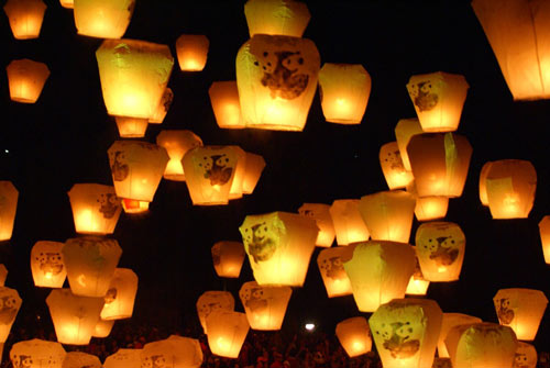 On Wishful Thinking with Sky Lanterns.
