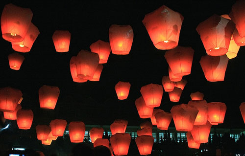 To So Love Sky Lanterns.