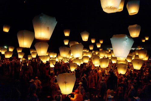 Indeed Amazing Sky Lantern Photo.