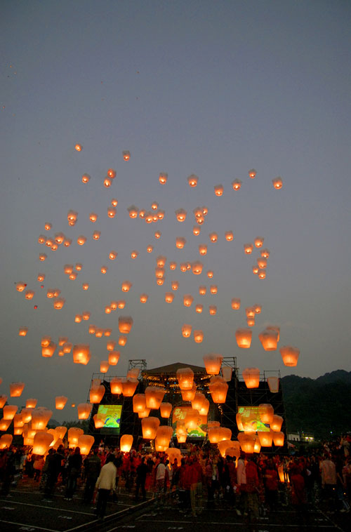 So Engaging Sky Lantern Photo.