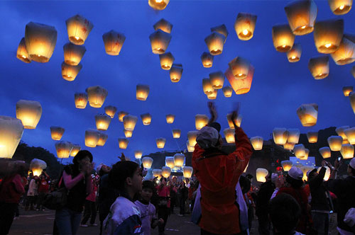 So Lovely Sky Lantern Site.