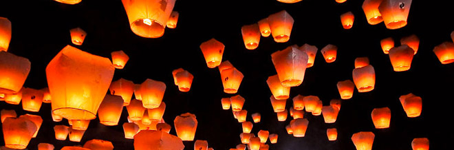 A Beautiful Collection of Sky Lantern Photos