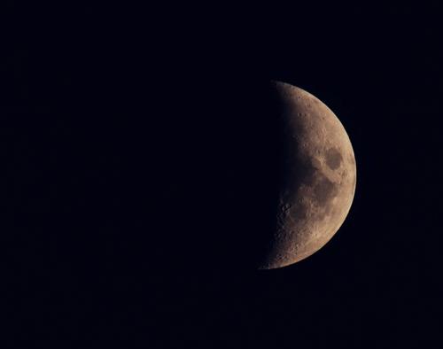 Nice Moon Photo