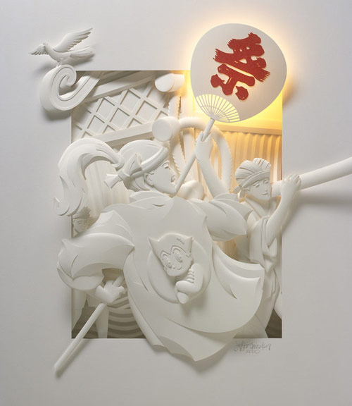 A meaningful Paper Sculpture.