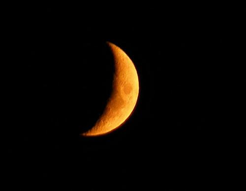 Amazing Blue Moon Photo
