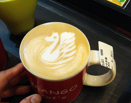 So Inspiring Latte Art