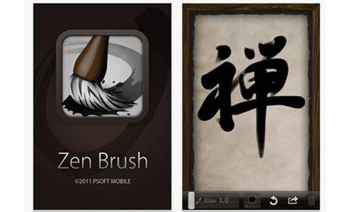 Zen Brush