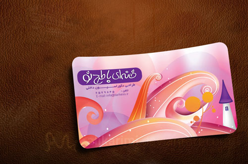 Fine Colorful Business Card