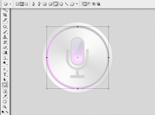 Siri Icon - Step 16a