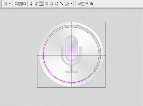Siri Icon - Step 16c