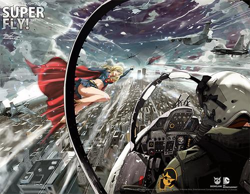 super fly illustration