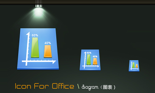 Icon For Office diagram