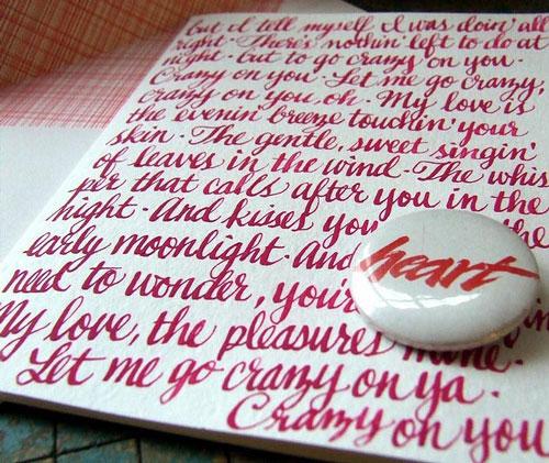 Pretty Valentines Card