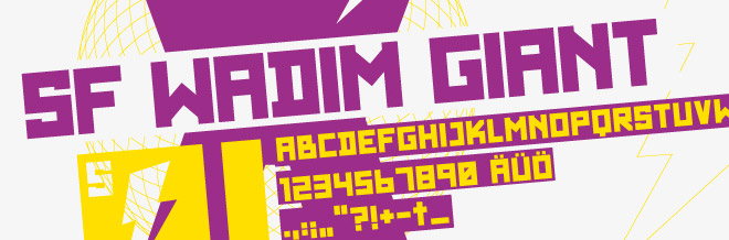 A Showcase of Free To Download Russian Fonts