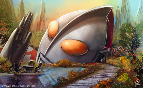 My Ultraman Dream house