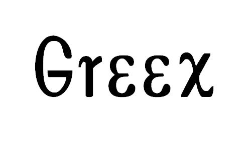 greex font