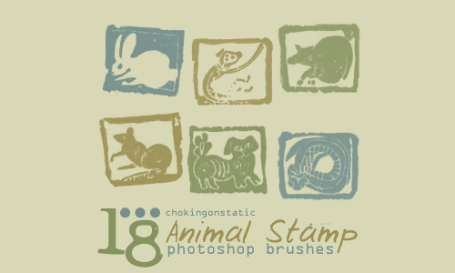 animal stamp brushes