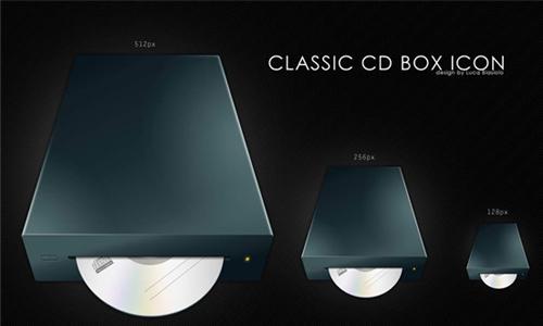 classic CD box icon