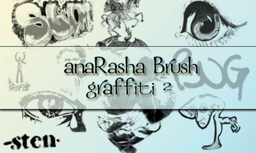 graffiti_Brush_2