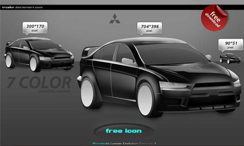 Mitsubishi Lancer Free Icon