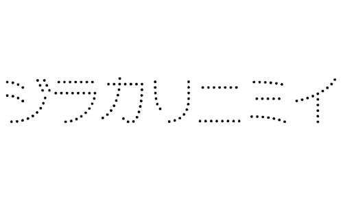 Dotline Kat font