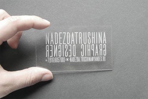Business Card for: Nadezda Trushina